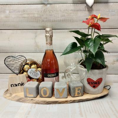 מארז יום האהבה 1